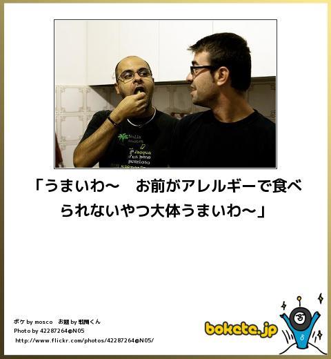 omoshiro1190