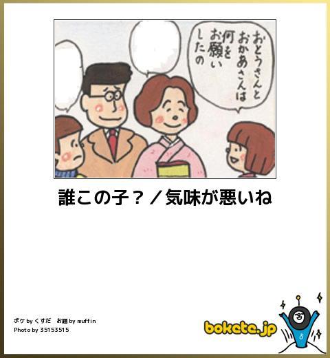 omoshiro1194