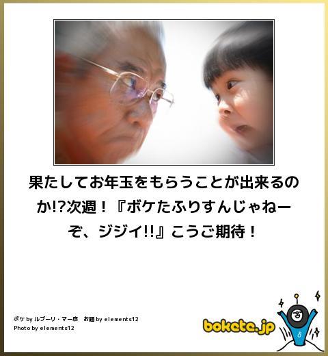 omoshiro243