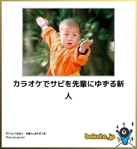 omoshiro293