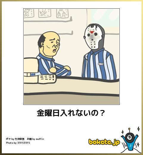 omoshiro337