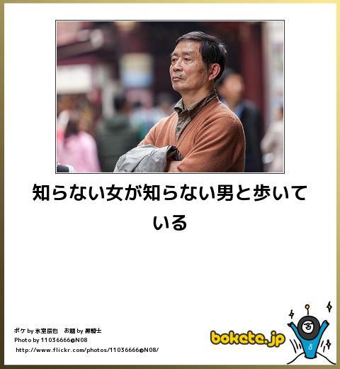 omoshiro455