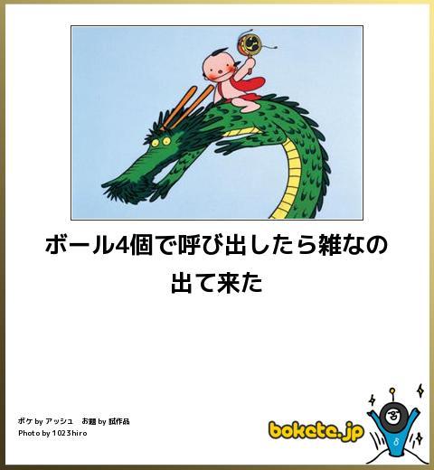 omoshiro519