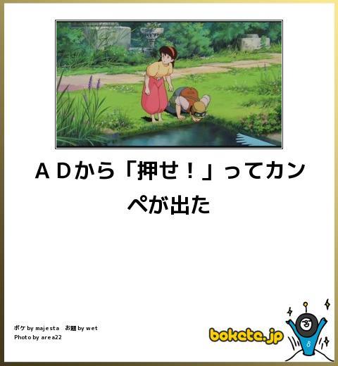 omoshiro647