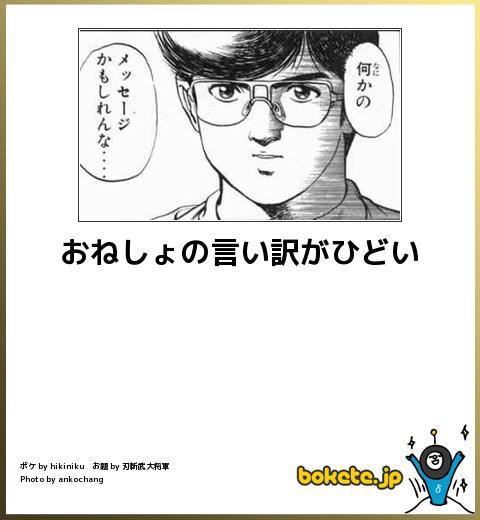 omoshiro654