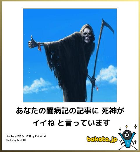 omoshiro671