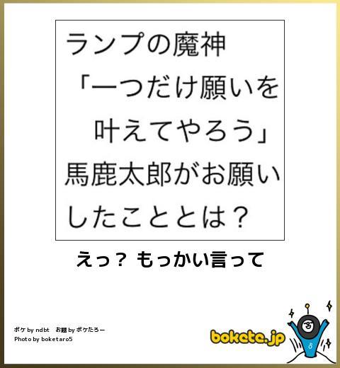 omoshiro729