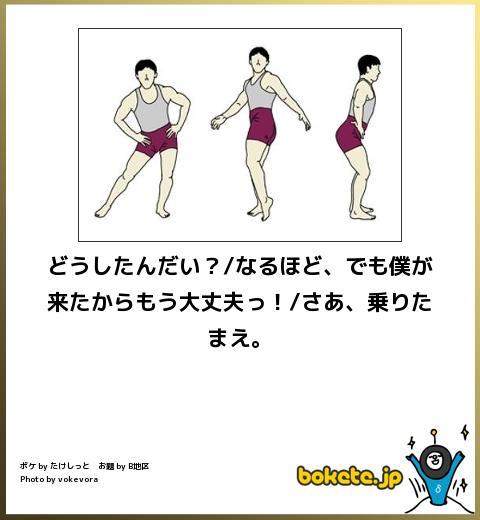 爆笑,腹痛い,bokete,画像,まとめ758