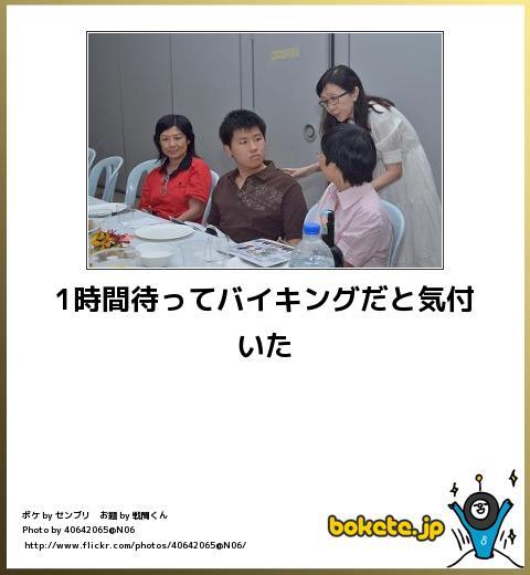 omoshiro809
