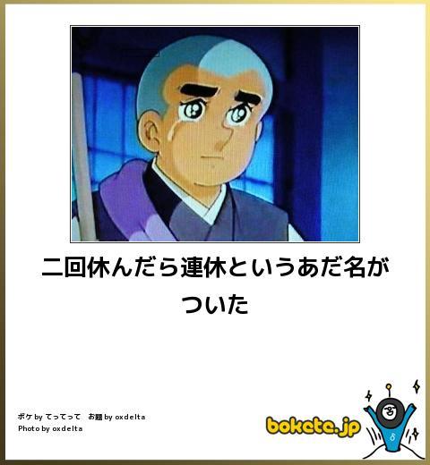 omoshiro853