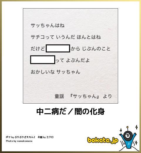 omoshiro939