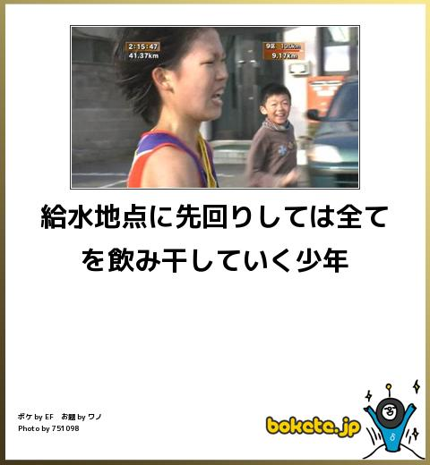 omoshiro950