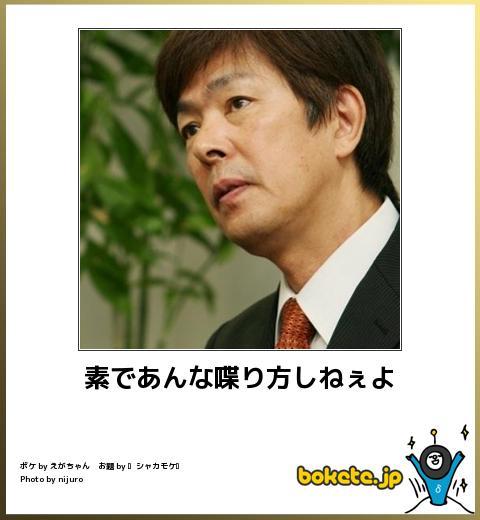 omoshiro985