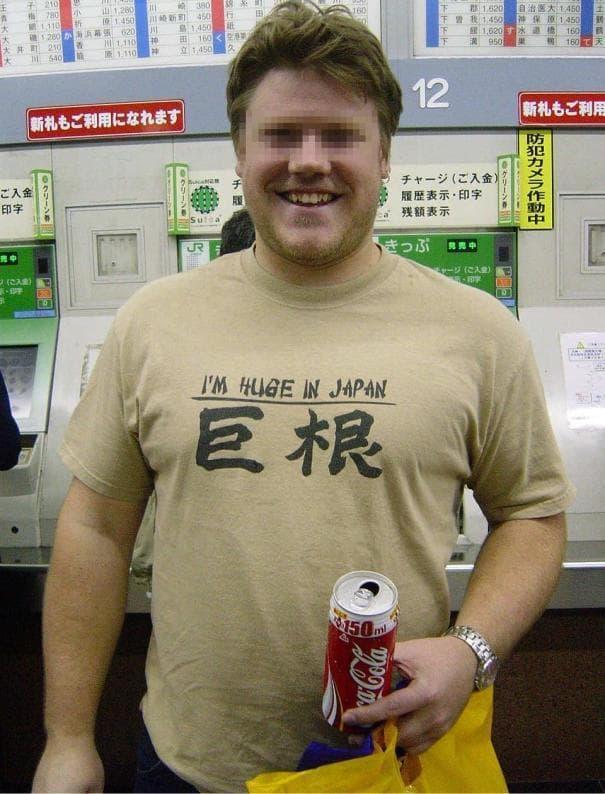 爆笑必死,ネタ,面白,Tシャツ,画像,まとめ002