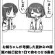 【97枚】爆笑しすぎて腹痛いbokete画像まとめpart647